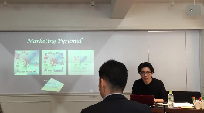 神田昌典さんに学ぶ、ビジネスを生み出すために必要な「体験」と「隙間」:ライブコンサルティング受講記(2016年2月)