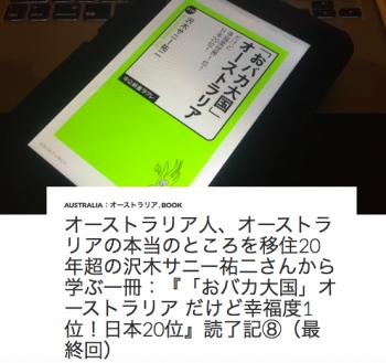 スクリーンショット 2016-04-08 14.24.56