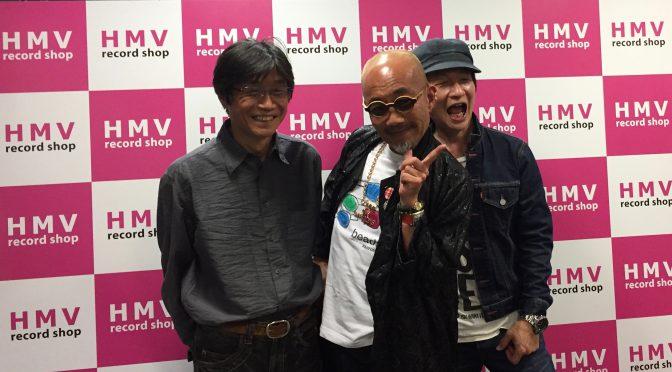 HMV record shop SHIBUYAで開催された竹中直人 x 高木完 x 佐藤剛 トークセッションで、竹中直人さんの世界観を間近で感じてきた