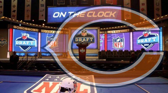 シカゴ・ベアーズ、2016シーズンの命運を握る? NFL Draft 2016 ドラフト直前