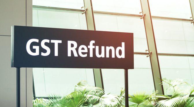 オーストラリア ライフスタイル&ビジネス研究所:空港で返還されるGSTという消費税