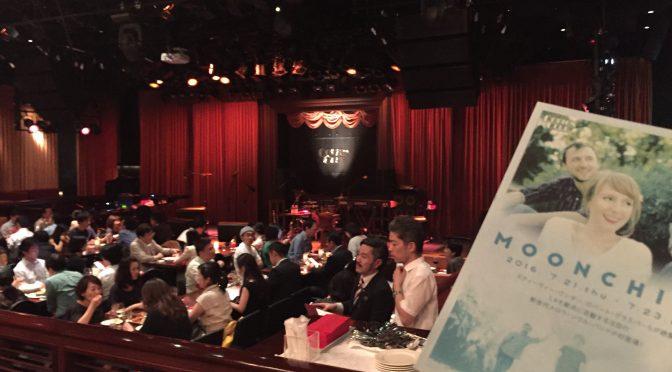 Cotton Clubの誕生月特典で、MOONCHILDが奏でる独自の世界観に浸ってきた