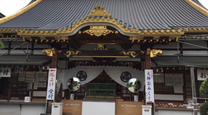 ちょっとそこまで:二週連続の日帰り栃木県往訪で日光と佐野へ