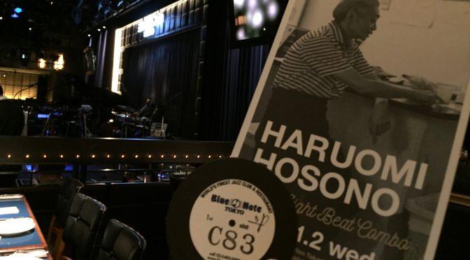 細野晴臣さんのBlue Note Tokyoでの一夜限りのスペシャル公演に行ってきた:HARUOMI HOSONO & The Eight Beat Combo 体感記