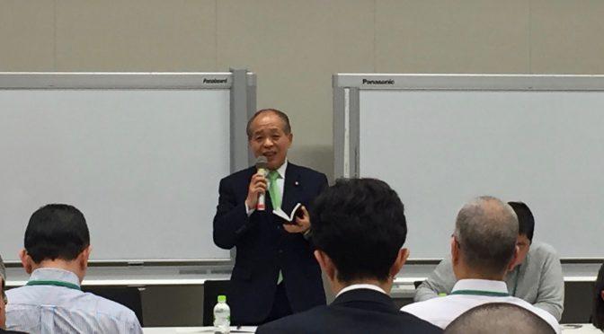 鈴木宗男、佐藤優両先生登壇の勉強会で日露関係について勉強してきた。:「東京大地塾」参加記