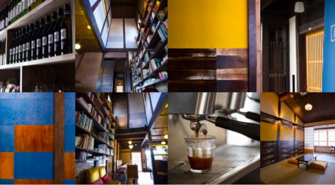 オーストラリア ライフスタイル&ビジネス研究所:北野天満宮近くに姿を現したカフェ/ゲストハウスが奏でる京都とオーストラリアが交差する世界観