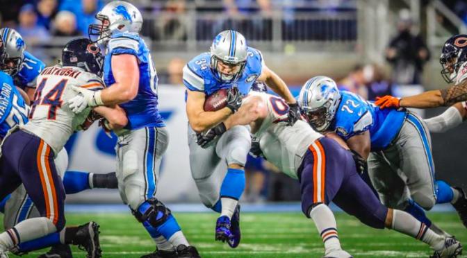 シカゴ・ベアーズ、デトロイトでの善戦及ばずシーズン10敗目:NFL 2016シーズン 第14週