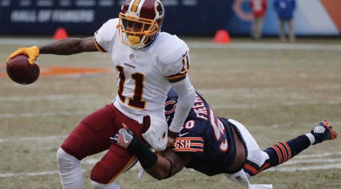 シカゴ・ベアーズ、ホーム最終戦で迎えたクリスマスの悪夢:NFL 2016シーズン 第16週