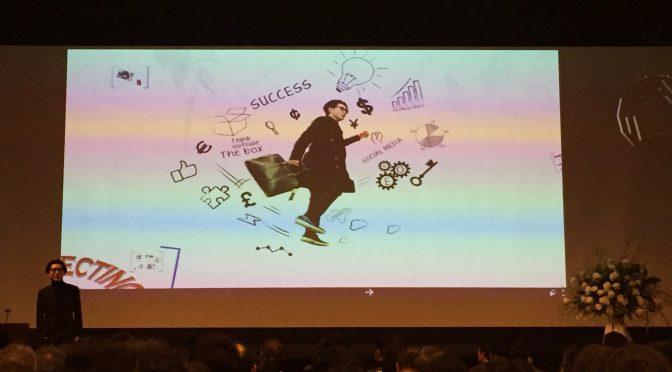 神田昌典さんが紐解く、情報爆発進行中の2017年のビジネス戦略テーマ:『2022』全国縦断講演ツアー 参加記