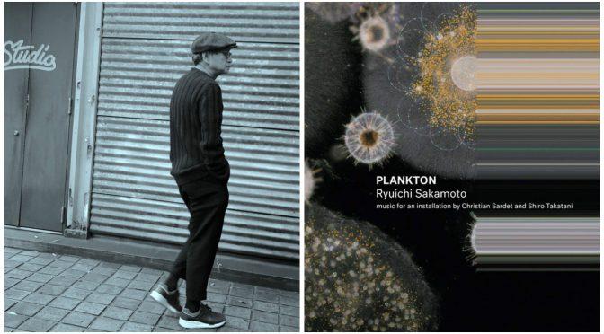 細野晴臣さんラジオCM用音源 stairway 発表。坂本龍一さんは「PLANKTON」 のアナログ盤を少量リリース