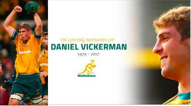 オーストラリア ライフスタイル&ビジネス研究所:元ワラビーズ ダン・ヴィッカーマンの訃報に接して