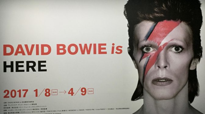 DAVID BOWIE is | デヴィッド・ボウイ大回顧展に行って、David Bowieが創り出した世界観に浸ってきた