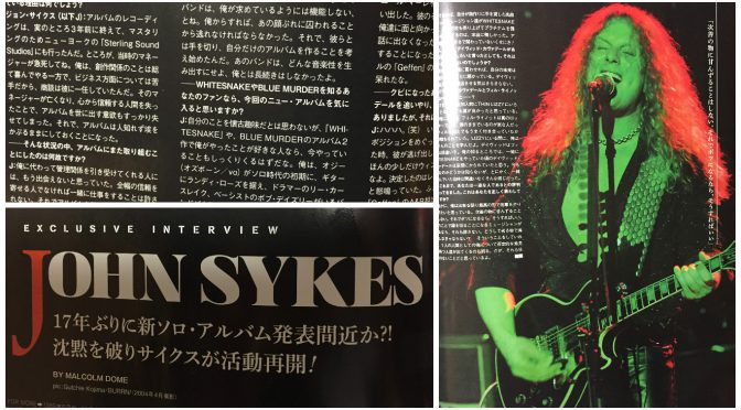 John SykesがBURRN!(2017年5月号)で語ったニューアルバム SY-OPS、そしてツアー