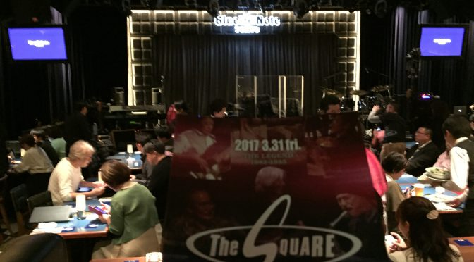 The SQUARE Reunion – THE LEGEND – 1982-1985 Blue Note TOKYO公演で80'sにタイムスリップしてきた ♪