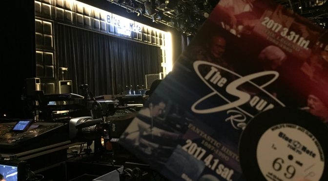 THE SQUARE REUNION – FANTASTIC HISTORY – 1987-1990 BLUE NOTE TOKYO公演で80'Sにタイムスリップしてきた ♪