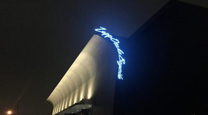 久方ぶりの大阪で過ごした、初対面、Steven Tyler JAPAN TOUR大阪公演、再会の場で実感した充実の時(大阪旅行記 初日)