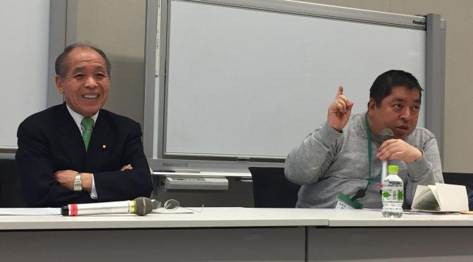 鈴木宗男、佐藤優両先生登壇の勉強会で政治家としての矜持、北朝鮮情勢の見立てなどについて学んできた。:「東京大地塾」参加記 ⑥