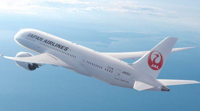 オーストラリア ライフスタイル&ビジネス研究所:JAL、メルボルン直行便を検討