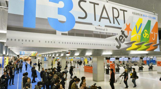 オーストラリア ライフスタイル&ビジネス研究所:訪日外国人数、過去最速で1,000万人突破