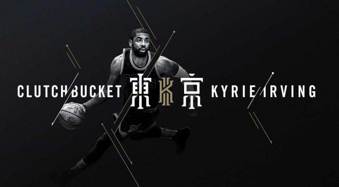 NBAのスーパースター カイリー・アービングが、NIKE原宿でのトークショーで語ったイメージすることの大切さ