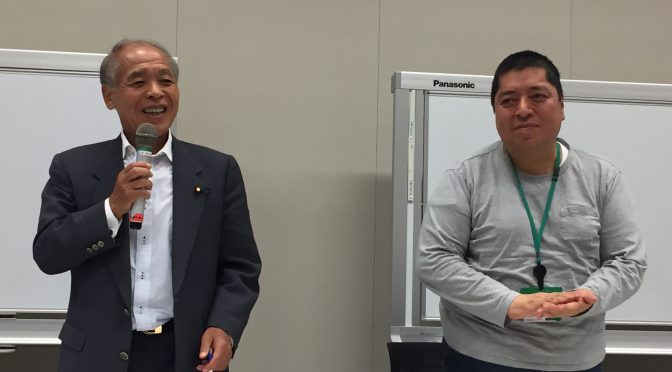 鈴木宗男、佐藤優両先生登壇の勉強会で、白人至上主義、北朝鮮情勢など世界、日本が直面している危機について考えてきた:「東京大地塾」参加記 ⑨