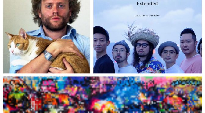 J-WAVEな日々に魅了された曲紹介 PART 16 〜 Benny Sings, YOUR SONG IS GOOD & Coldplay