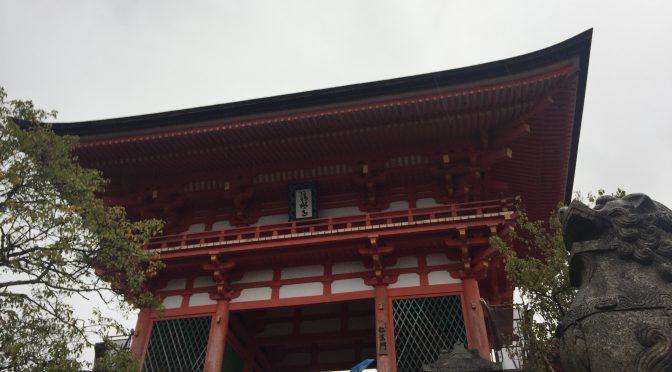 雨降る京都日帰り旅行で、音羽山 清水寺を感じてきた