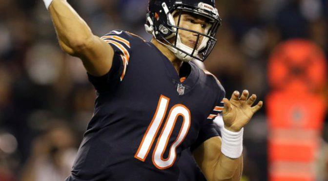 シカゴ・ベアーズ、救世主登場なるか、、 :NFL 2017シーズン 第5週