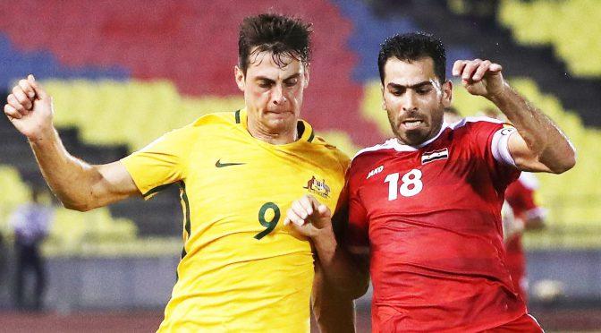 オーストラリア ライフスタイル&ビジネス研究所:Socceroos プレーオフ初戦はシリアと引き分け