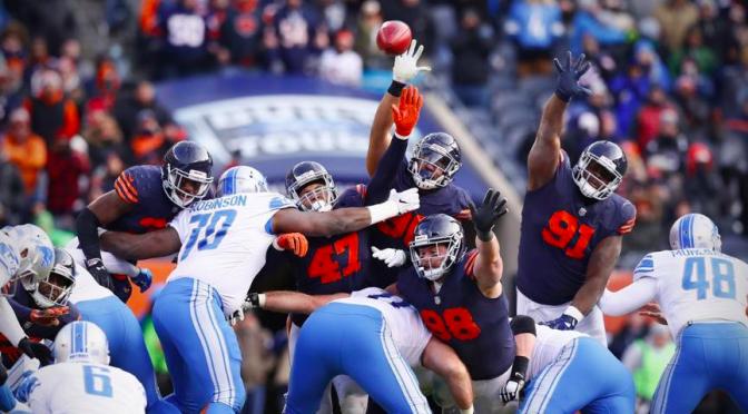 シカゴ・ベアーズ、ゴールポスト遥かなりてシーズン7敗目:NFL 2017シーズン 第11週