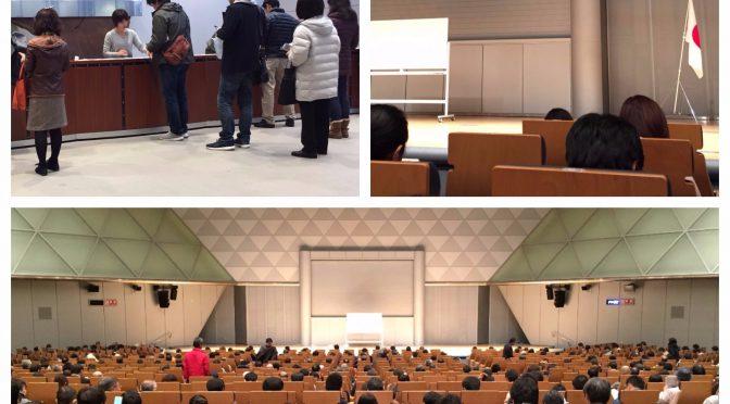 青山繁晴議員と4時間半、「第71回独立講演会」に参加し、日本の今、近未来について考えさせられてきた
