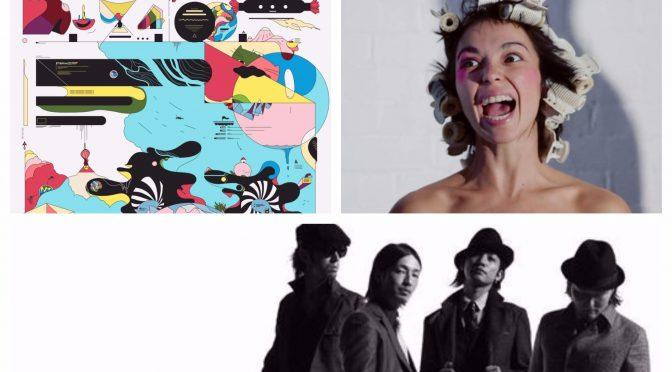 J-WAVEな日々に魅了された曲紹介 PART 21 〜 KIRINJI, Maylee Todd & quasimode