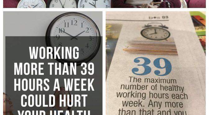 オーストラリア ライフスタイル&ビジネス研究所:「人が健康的に働けるのは週39時間まで」オーストラリア国立大学 研究