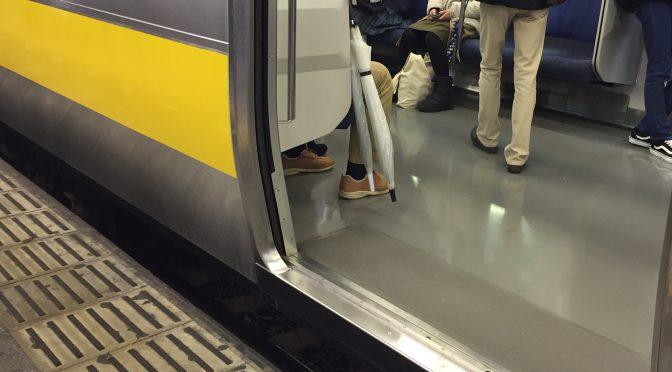とくに疲れている時なんぞ、電車内で地味に負けられない私的戦い