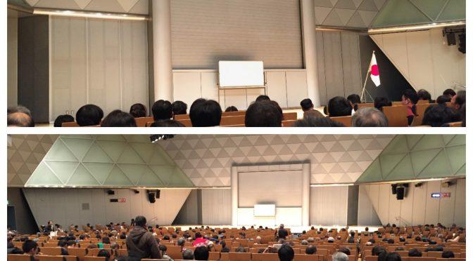 青山繁晴議員と4時間半、国内外の諸問題と向き合い、考えさせられてきた:「第73回独立講演会 参加記