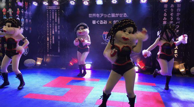 第5回 イベント総合 EXPO で感じたイベント展開の現在地