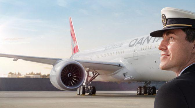 オーストラリア ライフスタイル&ビジネス研究所:カンタス航空、パイロット養成学校を設立