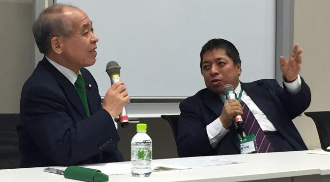 鈴木宗男、佐藤優両先生登壇の勉強会で、トランプ大統領が左右する東アジアのパワーバランスに、日本の置かれている現実に・・ さまざま考えさせられてきた:「東京大地塾」参加記 ⑭
