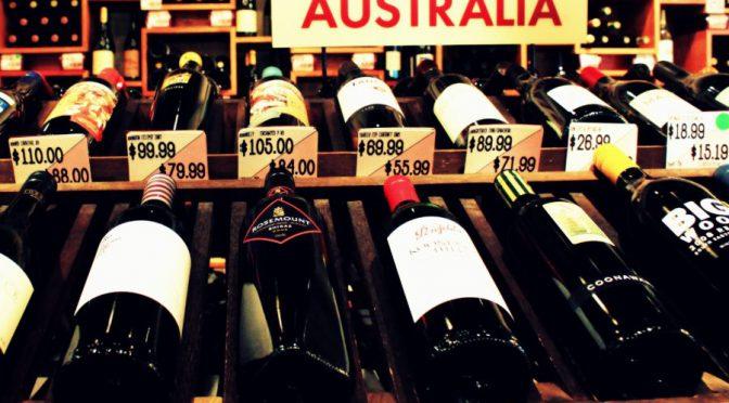 オーストラリア ライフスタイル&ビジネス研究所:対中国ワイン輸出50%増 過去最高 2017年4月~2018年3月