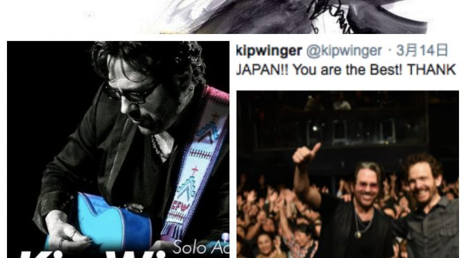 Kip Winger「Pages and Pages」にソングライティングのセンスを再認識させられた