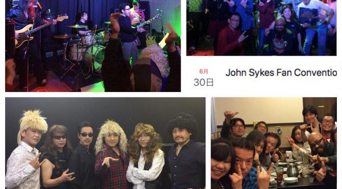 John Sykesっていいね!倶楽部 主催、John Sykes Fan Convention 〜 Chapter 6 〜 2018年6月30日(土曜日)開催です!
