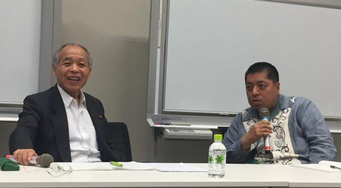 鈴木宗男、佐藤優両先生登壇の勉強会で、米朝会談で我々が得られたものに、日本外交喫緊の課題に・・ さまざま考えさせられてきた:「東京大地塾」参加記 ⑰