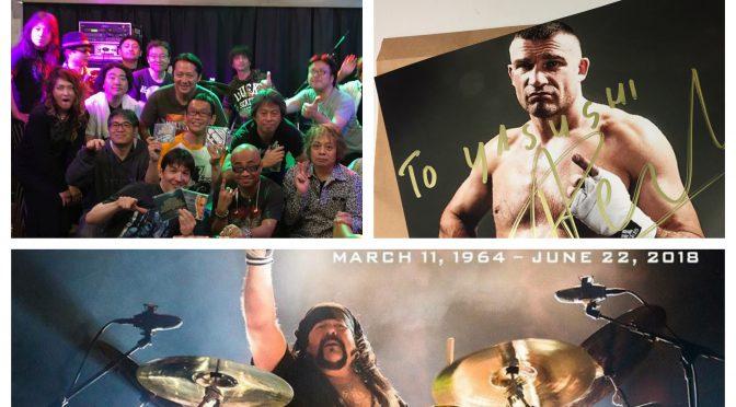Vinnie Paulを失い心に穴が開くも、コツコツ続けていればいいこともあるじゃないか、といった心情に至った2018年6月