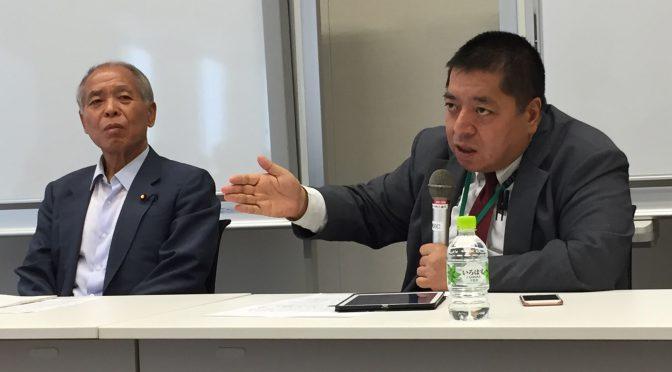 鈴木宗男、佐藤優両先生登壇の勉強会で、日露関係から浮き彫りとなった日本外交の現状に、GAFAによる富の支配構造に・・ さまざま考えさせられてきた:「東京大地塾」参加記 ⑲