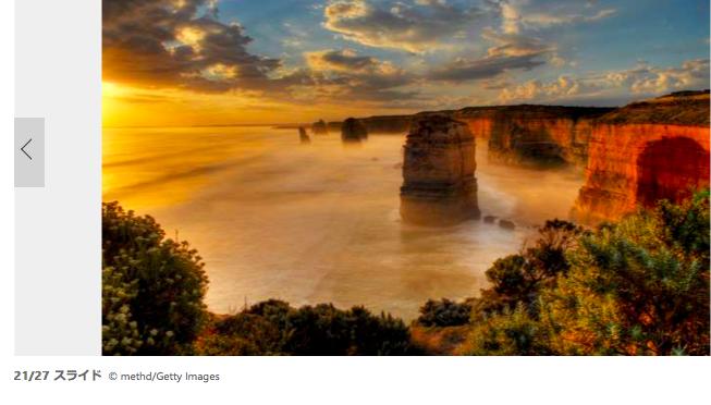 オーストラリア ライフスタイル & ビジネス研究所:黄昏の絶景、息を呑む世界の「夕暮れ」ベストスポット27選