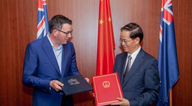 オーストラリア ライフスタイル & ビジネス研究所:ビクトリア州、中国「一帯一路」覚書に署名