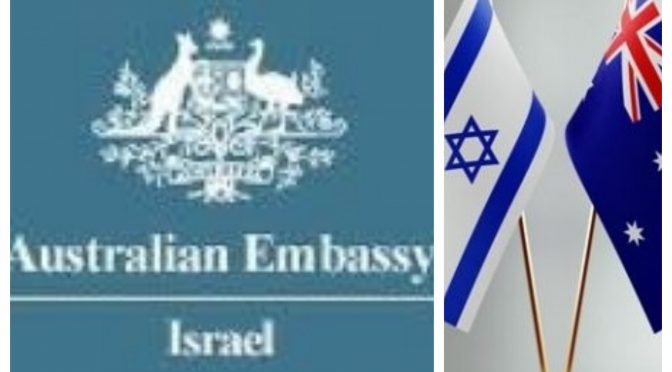 オーストラリア ライフスタイル & ビジネス研究所:イスラエルのオーストラリア大使館、エルサレム移転を検討