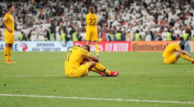 オーストラリア ライフスタイル & ビジネス研究所:サッカールーズ、UAEに敗れ連覇成らず(AFCアジアカップ)