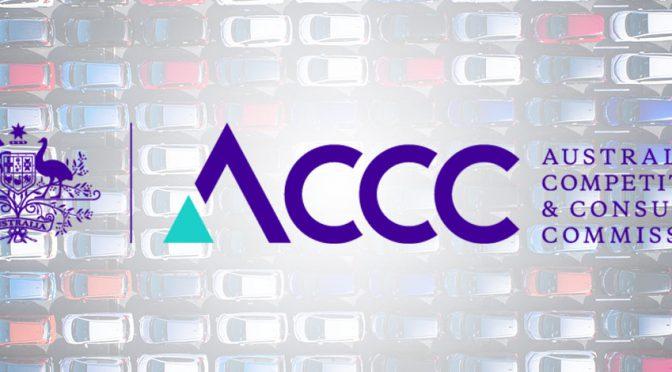 オーストラリア ライフスタイル & ビジネス研究所:ACCC、消費者法違反の罰金引き上げ