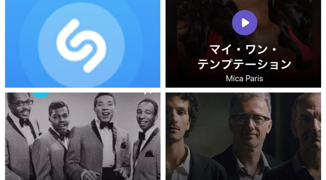 街中で音楽認識アプリSHAZAMを稼働させ、Mica Paris, Smokey Robinson & The Miracles, Jean-Christophe Cholet & Gildas Bocle & Quentin Choletのデータにアクセス、曲を改めて楽しめた♪ (SHAZAM #9)